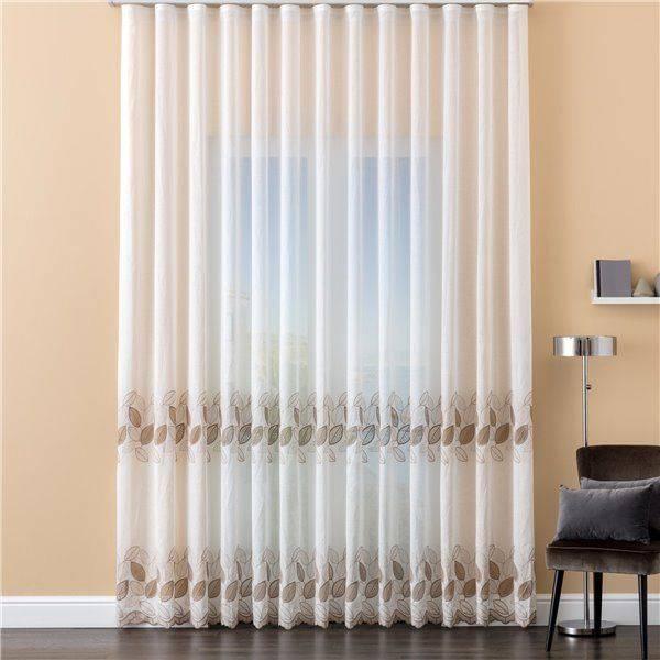 Vetrage Curtain Rod